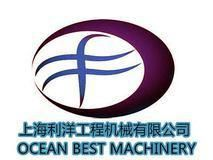 Ocean Best Machinery Industrial Group Ltd
