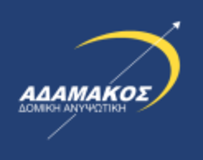 ADAMAKOS LTD EQUIPMENT SERVICES