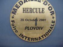Hercule HTM160